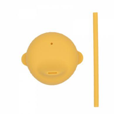 We Might Be Tiny - Silikonowa Nakładka Na Kubek Yellow