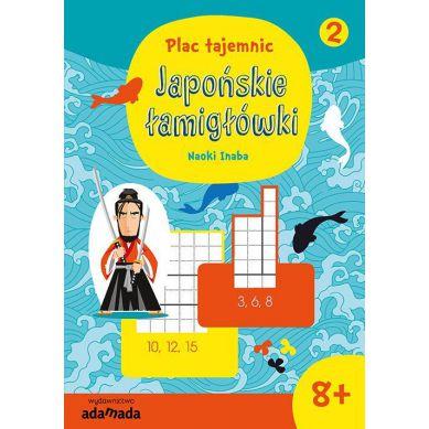 Wydawnictwo Adamada - Japońskie Łamigłówki 2