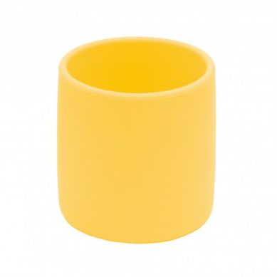 We Might Be Tiny - Silikonowy Kubek Yellow