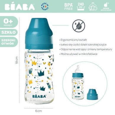 Beaba - Butelka Szklana Szerokootworowa 240 ml Yellow / Blue Crown