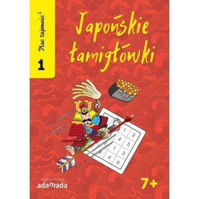 Wydawnictwo Adamada - Plac Tajemnic 2. Japońskie Łamigłówki 1
