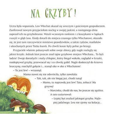 Wydawnictwo Adamada - Pies i Kot w Leśnym Zakątku