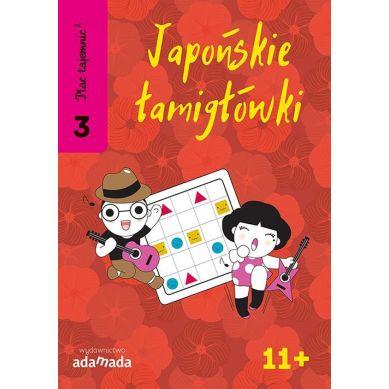 Wydawnictwo Adamada - Plac Tajemnic 2. Japońskie Łamigłówki 3