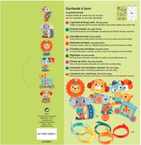 Djeco - Zestaw Artystyczny do Przewlekania Parada
