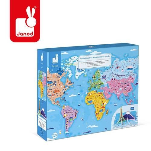 Janod - Puzzle Edukacyjne z Figurkami 3D Cuda Świata 350 elementów 7 +