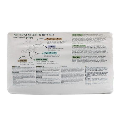 Kit and Kin - Biodegradowalne Pieluszki Jednorazowe Mini (2-6kg) Mix Wzorów 20 szt.